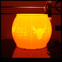 Year Of The Ox Cover Ox-head blessing_BIG_1.jpg Download STL file Year of the Ox Tealight Covers • 3D printable object, c47