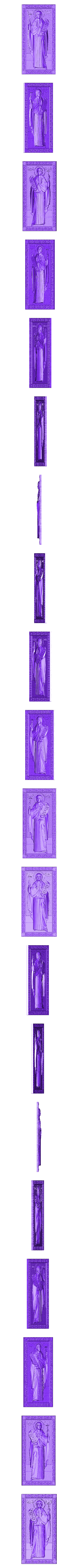 icon19.stl Download free STL file Religious frame cnc art router • 3D printer design, 3Dprintablefile
