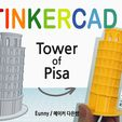 86156a0715363a7cd06f39f0c3b4dbbc_display_large.jpg Download free STL file Simple Tower of Pisa with Tinkercad • 3D printable object, Eunny