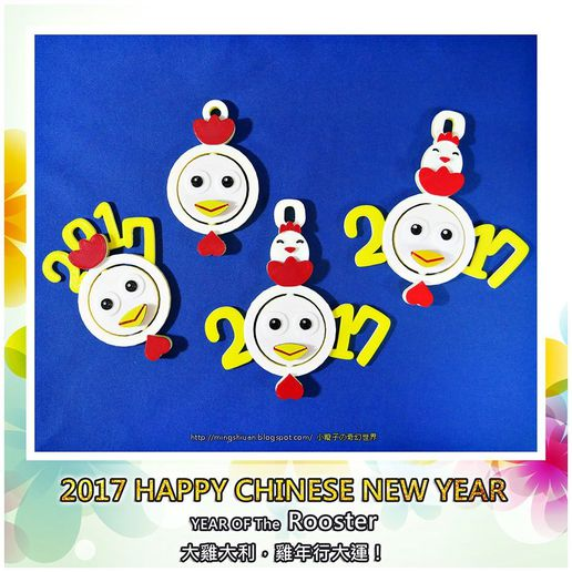 2017_01.jpg Download free STL file 2017 HAPPY CHINESE NEW YEAR-YEAR OF The Rooster Keychain • 3D printing template, mingshiuan