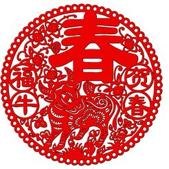 10-2.jpg Download STL file Chinese New Year paper-cut 9,10 • Design to 3D print, KEVIN88-Coke
