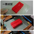Capture d'écran 2017-03-16 à 14.55.04.png Download free STL file Kobayashi Fidget Cube - with Chinese lucky word • 3D printing model, 3DP_PARK