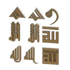 ALLAH-00.JPG Download 3MF file Allah name in 4 kufic fonts • 3D print template, RachidSW