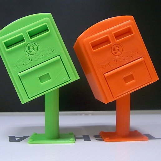 Capture_d_e_cran_2015-12-16_a__12.13.47.png Download free STL file Typhoon-tilted Taipei mailboxes • 3D print design, 86Duino