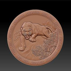 tiger_round1.jpg Download free STL file tiger • Object to 3D print, stlfilesfree