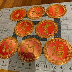 CNYCoasters.JPG Download free STL file Lucky Chinese Coasters V2 • 3D printer template, nerdyviews