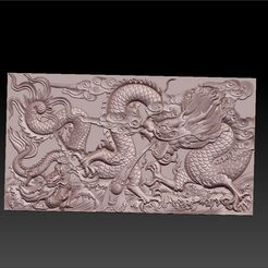 Dragon_wall1.jpg Descargar archivo STL gratis pared de dragones 3d • Objeto para imprimir en 3D, stlfilesfree